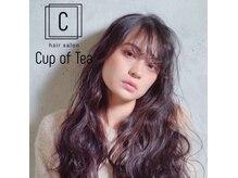 カップオブティー(Cup of Tea)