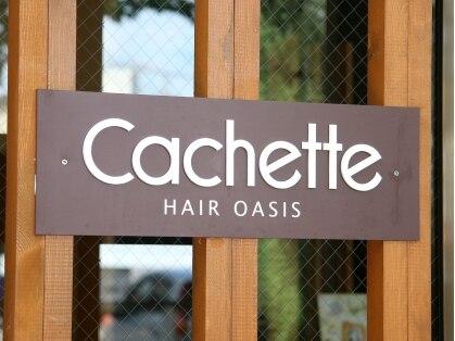 ヘアオアシスカシェット(HAIR OASIS Cachette)の写真