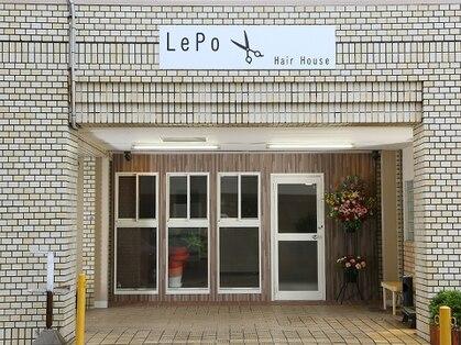 ヘアハウスレポ(Hair House LePo)の写真
