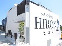 ヘアーアトリエ HIRON 【ヘアーアトリエ ヒロン】