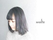 ワルツ(waltz)