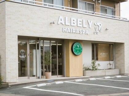 アルベリー ヘアアンドスパ 浜松領家店(ALBELY hair&spa)の写真