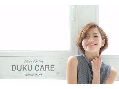 デュークケア(Duku care)の写真