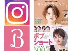 有名ヘア.ファッション誌、ヘアカタ、SNS、Instagram、が大人気☆