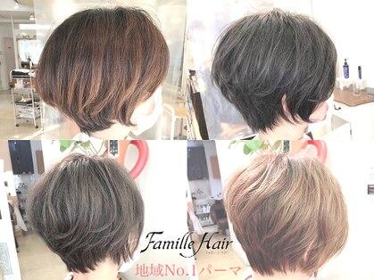ファミーユ ヘア(Famille Hair)の写真