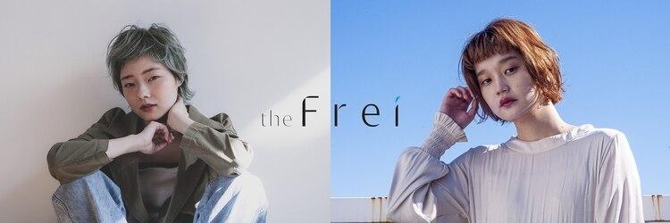 ザフレイ(the Frei)のサロンヘッダー