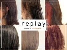 リプレイ(replay)