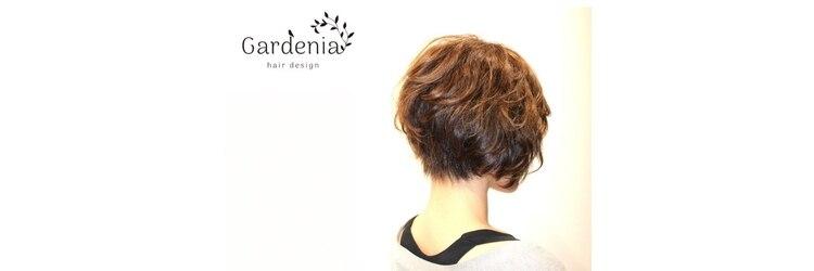 ヘアーデザインガーデニア(hair design Gardenia)のサロンヘッダー