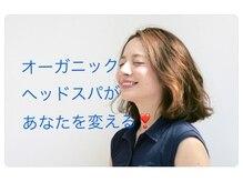 ミーノ(mieno)の雰囲気(ジョンマスター認証スペシャリストのオーガニックスパは本格派!)