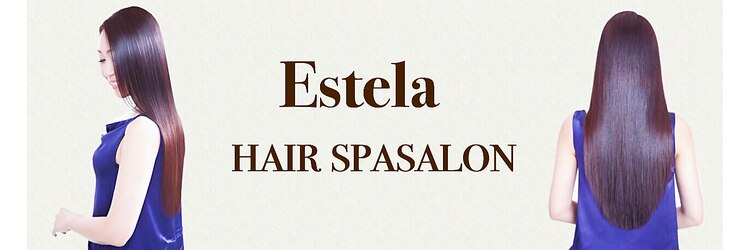 エステラ 銀座(Estela)のサロンヘッダー