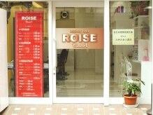 ロイズ(ROISE)の雰囲気(新市街アーケードから1本入ったところにあるサロン。)