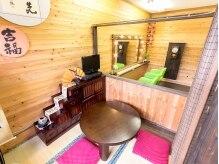 隠れ家美容室 雅の雰囲気(畳の待合室もあり☆幅広い年齢層のくつろぎのスペース!!)