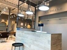 オーブ ヘアー エラ 赤江店(AUBE HAIR era)の雰囲気(開放感のある明るい店内で、くつろぎの時間をお過ごしください。)