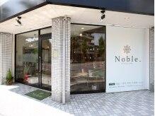 ノーブル(Noble.)の雰囲気(☆おかげさまで2周年☆ますますがんばります☆)