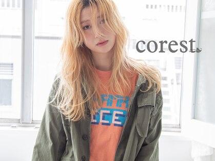コレスト(Corest)の写真