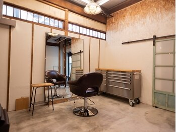 ナナガツの写真/江戸川橋の隠れ家マンツーマンサロン。お客様とじっくり向き合い、ご満足頂けるスタイルを作っていきます。