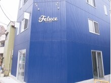 フェルーチェ(hair make Feluce)の雰囲気(南砂町徒歩3分♪青いビル2階☆ 入口は裏側にあります!)