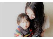 レリッタ(Reritta)の雰囲気(お子様同伴可能です☆ママのオシャレも応援します☆)