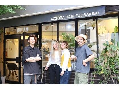 アオゾラヘアー フジサキグウ(AOZORA HAIR FUJISAKIGU)の写真