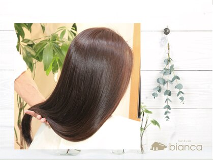ビアンカ 髪にやさしい美容室(bianca)