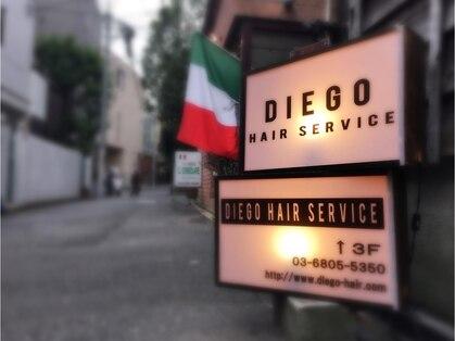 ディエゴ ヘアーサービス(DIEGO HAIR SERVICE)の写真