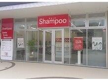 シャンプー あざみ野ガーデンズ店(Shampoo)の雰囲気(サロンの外観は赤と白を基調としております♪)
