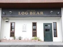 ログベアー(LOG BEAR)