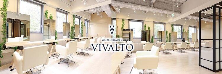 ワールド ビューティ ヴィヴァルト西宮店(WORLD BEAUTY VIVALTO)のサロンヘッダー