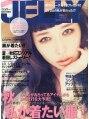 オアシス 表参道店(OASIS)雑誌掲載JELLY10月号