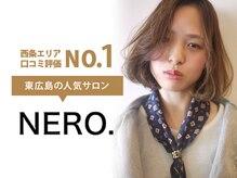 NERO.first class