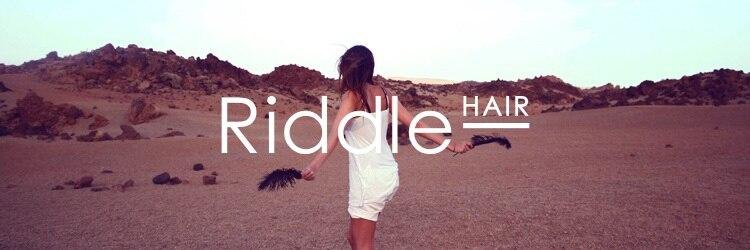リドル ヘアー(Riddle HAIR)のサロンヘッダー