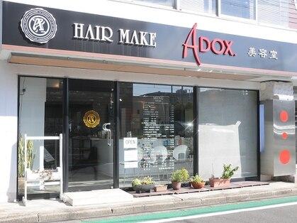 ヘアーメイク アドックス(HAIR MAKE ADOX)の写真