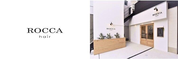 ロッカ(ROCCA)のサロンヘッダー