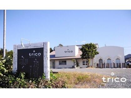 トリコ(trico)の写真