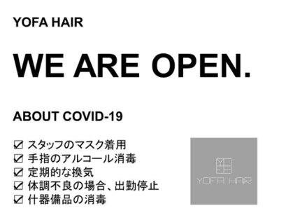 YOFA hair 【ヨファ ヘアー】  【4月5日OPEN】