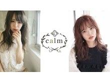 カルム (calm)