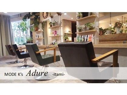 モードケイズ アドゥール 伊丹店(MODE K's Adure)の写真