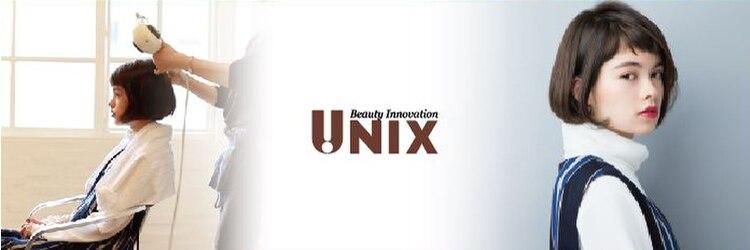 ユニックス 赤羽店(UNIX)のサロンヘッダー
