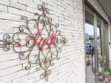 """美容室 アンジェ(Ange)の雰囲気(白いレンガ調の建物に""""Ange""""のロゴが目印です♪)"""