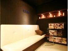アズーラ 成城店(AZURA)の雰囲気(落ち着いた待合室)