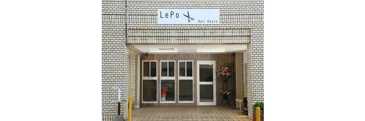 ヘアハウスレポ(Hair House LePo)のサロンヘッダー