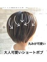 アッシュタカサキ(ash takasaki)【ash】大人可愛い♪小顔効果UP丸みハンサムショート