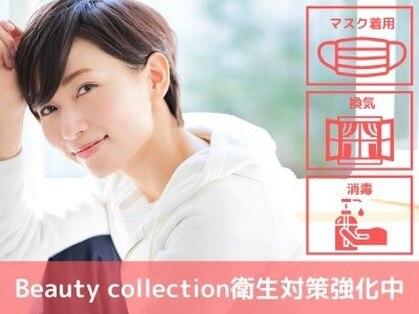 ビューティー コレクション 富士店(Beauty Collection)の写真
