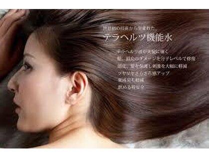 ボヌールヘアー オフリール(BONHEUR hair offrir)の写真