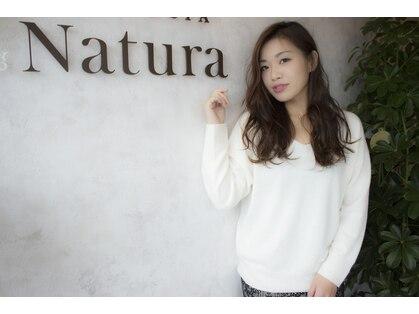 ナトゥーラ 一宮(NATURA)の写真