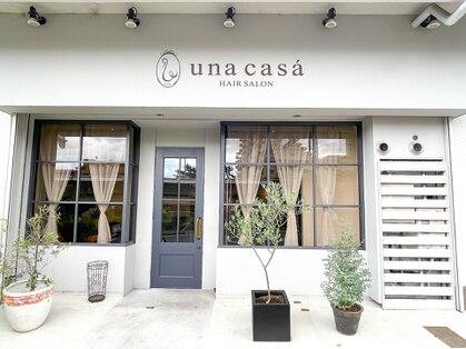 ウナカサ(unacasa by Lega)の写真