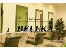 西国立駅にあるBELLKA【ベルカ】