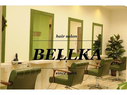 ヘアーサロン ベルカ(hair salon BELLKA)の写真
