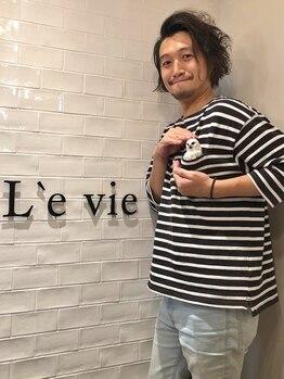 レヴィ(Levie)の写真/【OPEN1周年】店長経験者の凄腕スタイリストが仕上げまで担当!お任せでも満足の仕上がり―