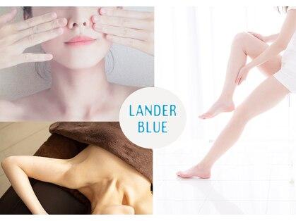 ランダーブルー(LANDER BLUE)の写真